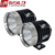 27W super bright tractor offroad driving light led working lights
