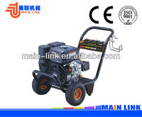 9.5 HP High Pressure Washer with Gasoline engine,Gasoline Cold Water Pressure Washer