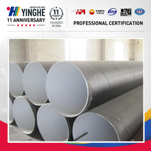 wholesalers china manufacturing company uses for oil and gas steel pipe