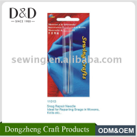 Customized Hand Sewing Snag Repairing Assorted