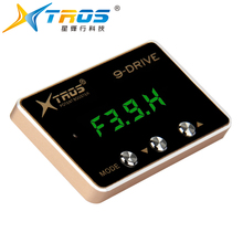 Stylish Ultrathin TP series 151 port,201 port Electric car controller,Auto accessories electric throttle control for SKODA
