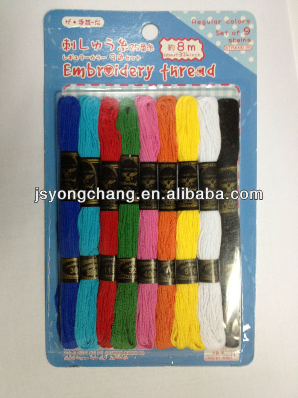 12pcs superior embroidery floss