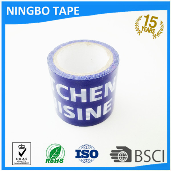 hot selling packing tape