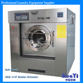 Commercial Wash Machine Stainless Steel Wsher Extractor For Clothes Shop