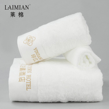 Wholesale used terry cotton customize logo hotel 21 bath factory seconds towels