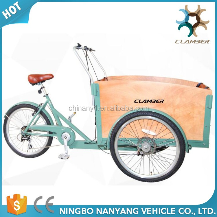 7 Speeds bakfiet/ family cargo children electric bicycle/electric cargo bike