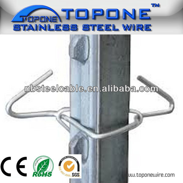 Metal Hook spring clip for Greenhouse which made of stainless steel wire