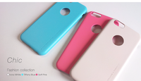 2015 fashion cell phone case for iPhone 6 6s leather back cover, ultra thin 1.2mm