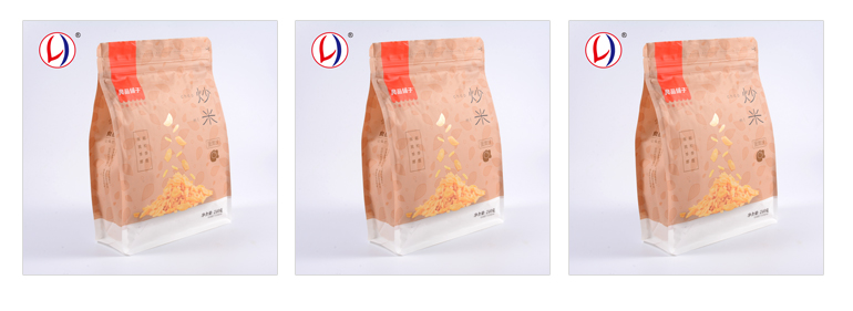 Instant Food Packaging Heat Seal Vacuum Custom Printed Foil Bags With Factory Price