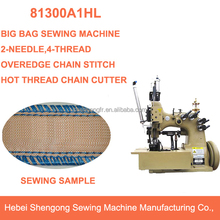 81300A1HL chain stitch overedge double needle FIBC bulk bag sewing machine