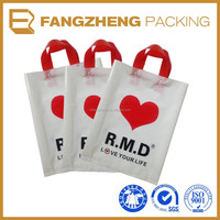 LDPE/HDPE t-shirt plastic shopping bag with zipper