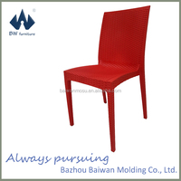 modern cheap red dinning chair/colorful dining room chair/cheap dining room furniture