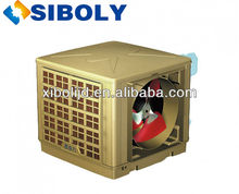 Water outdoor cooling fan cold air fan air circulating fan with good quality