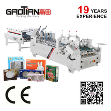 SHH-B Automatic Folding Carton Box Glue Machinery