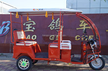 Chinese cars in paksitan battery auto rickshaw three wheels /electric tricycles spare parts