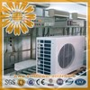 TKF(R)-60LW 20000btu Floor Standing Type Solar Ac For Cooling
