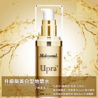 Skin care Private label whitening moisturizing bleaching alpha arbutin beauty cream/lotion