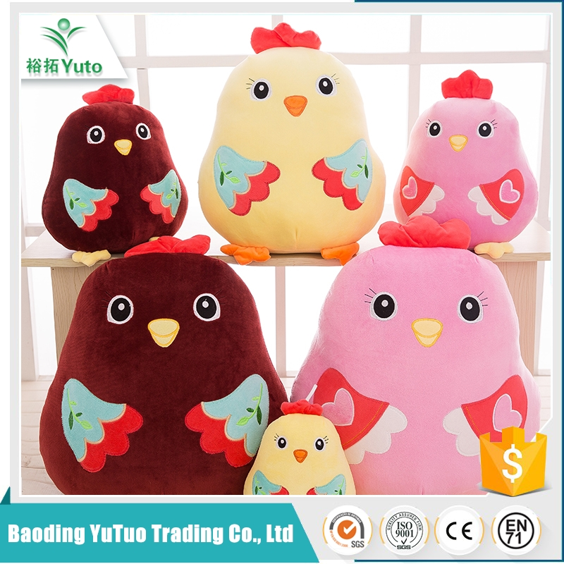 china products promotional fashion funny 2017 plush chicken