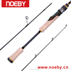 NBBC702M 2.13m 118g Cheap Carp Graphite Carp Fishing Rod Pod