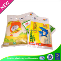 rice and grain packing plastic vacuum bag