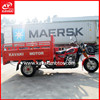 Big Wheel Tricycle KAVAKI Brand KV150ZH-A1 Made In China
