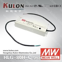 Meanwell HLG-80H-54 80w 54v waterproof LED DRIVER
