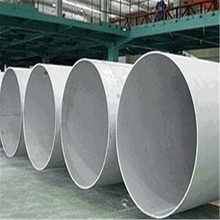 ASTM A213-TP316-TP316L SS SMLS PIPE
