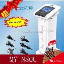 MY-N80C tripolar rf+ ultrasonic cavitation vacuum radio frequency lose weight