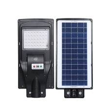 Outdoor waterproof ip65 smd 40w 80w all in one integrated solar led streetlight price