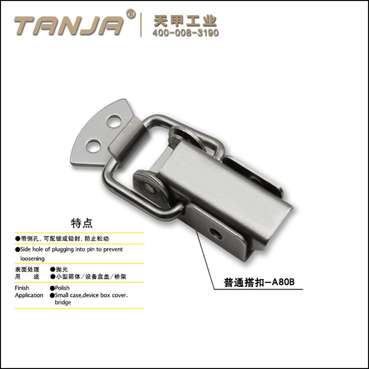 [TANJA] A80 draw latch with side hole/small stainless steel toggle lock for metal suitcase