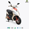 racing types adult electric motorcycle factory directly