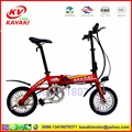 KAVAKI E-bike factory sale 2015 new style 14 inch 250w sport foldable electric bike