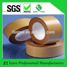 hotmelt adhsive,solvent based acrylic,water based acrylic kraft tape