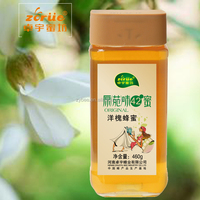 wholesale honey prices pure raw bee honey honey