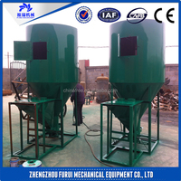Easy operation small animal feed mixer feed mixer