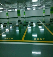Large Annual Production Concrete Floor Cement Epoxy Primer Paint epoxy resin raw material