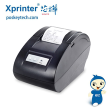 Hot Sale Portable airprint pos receipt printer pos58 , 58mm restaurant thermal printer