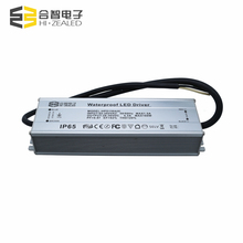 150w 24v waterproof electronic led driver for LED strip with SAA CE