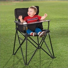 cheap outdoor reclining high plastic folding portable Baby Chair