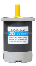 ZD MOTOR, dc motor, motor without gearbox,milling keyway type, 40w24v,3000rpm,