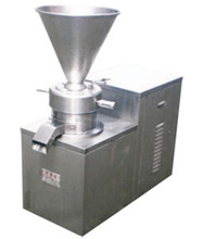 The best homogenizer price for sale