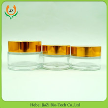 Custom mini cosmetic creams packaging glass jar