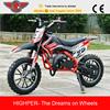 kids 49cc 50cc mini motor vechicle moto cross dirt bike (DB709)