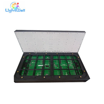Lightwell p5 smd outdoor led display module 320*160mm