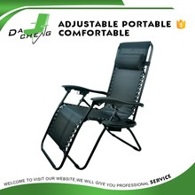 folding beach reclining sun lounge chair with phone Holder