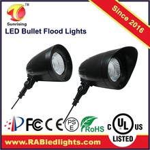 new designed ip65 waterproof led bullet flood light15W with 5 years warrenty