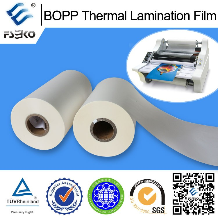 BOPP thermal lamination film for paper box