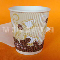 10oz Euro 8oz ripple wall printed disposable paper coffee cup