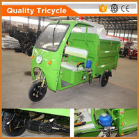 electric chinese three wheel covered motorcycle for sale