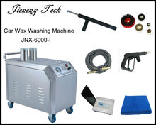 with wax and detergent high pressure steam vapor system cleaning equipment for car